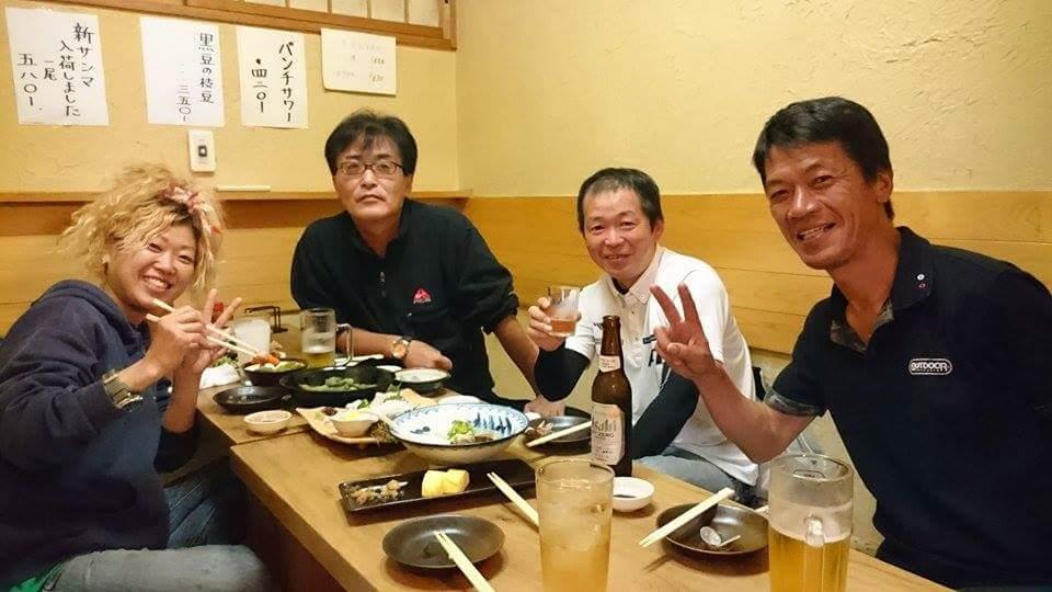 高杉奈緒子被害者の会