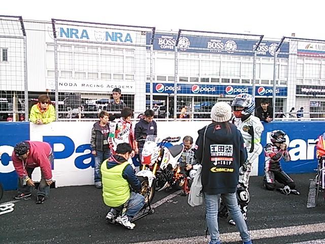 パウダーパフレーシング
