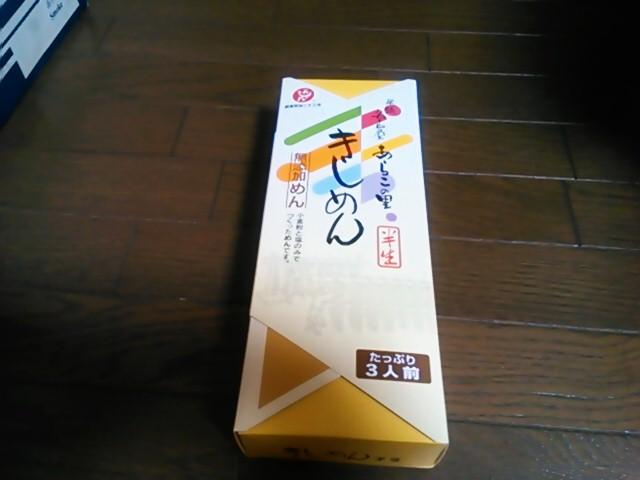 岡山全日本でいただきました差し入れたち