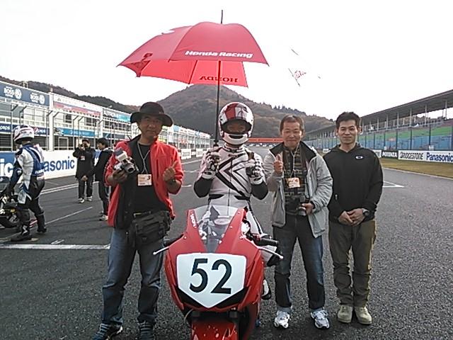 室井さんのレース