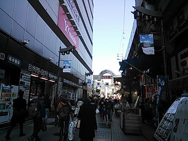 上野アメ横から~の新年会