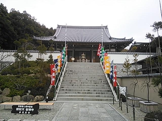 淡路島七福神巡り2