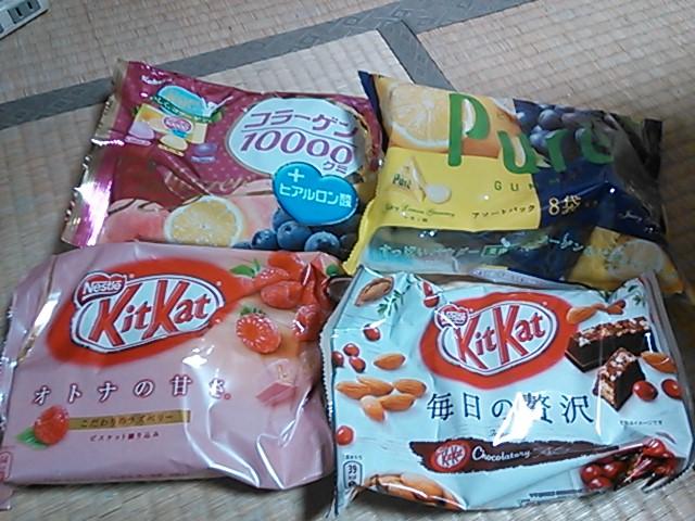 筑波全日本でいただきました